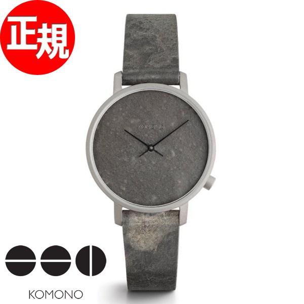 KOMONO 時計 メンズ レディース コモノ 腕時計 ハーロウ グレイ スレート KOM-W4100