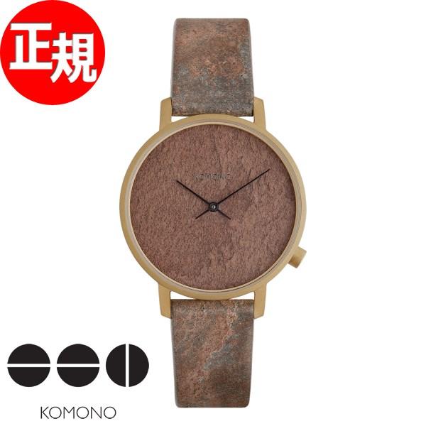 KOMONO 時計 メンズ レディース コモノ 腕時計 ハーロウ ピンクスレート KOM-W4101