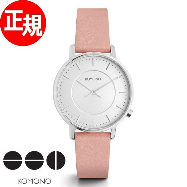 KOMONO 時計 メンズ レディース コモノ 腕時計 ハーロウ ミスティローズ KOM-W4107