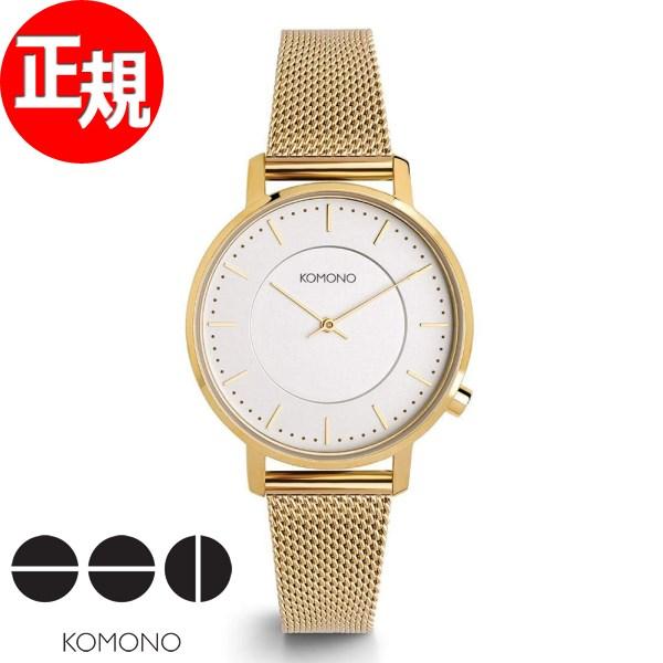 KOMONO 時計 レディース コモノ 腕時計 ハーロウ ゴールドメッシュ KOM-W4109【2018 新作】
