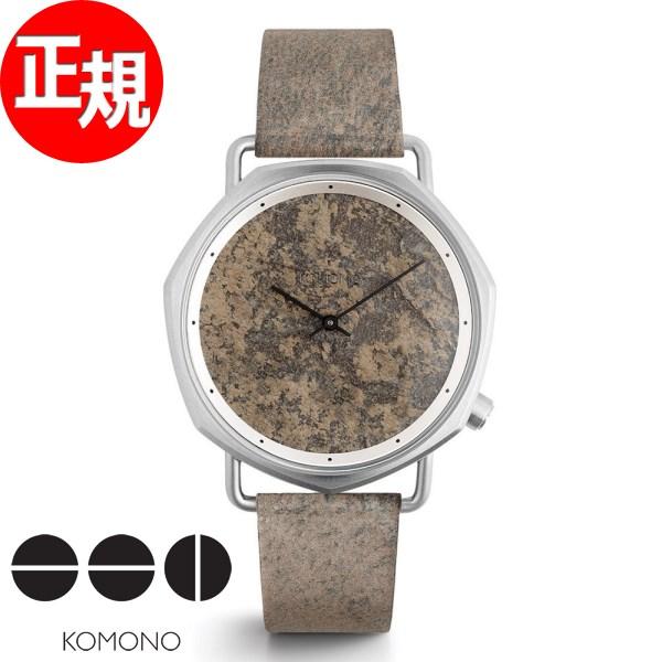KOMONO 時計 メンズ コモノ 腕時計 オーソン オリーブ スレート KOM-W4153