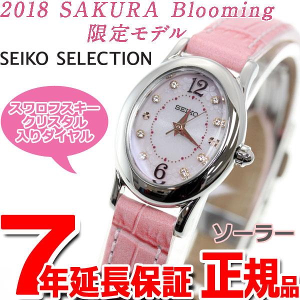 セイコー セレクション SEIKO SELECTION ソーラー 2018 SAKURA Blooming 限定モデル 腕時計 レディース SWFA173【2018 新作】