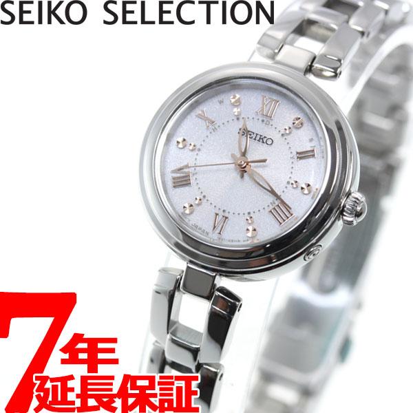 セイコー セレクション SEIKO SELECTION 電波 ソーラー 電波時計 腕時計 レディース SWFH089【2018 新作】