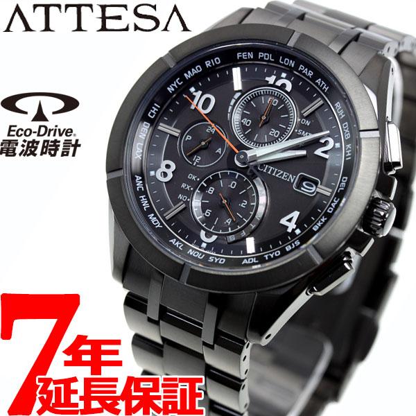 シチズン アテッサ CITIZEN ATTESA エコドライブ ソーラー 電波時計 ダイレクトフライト Black Titanium Series 腕時計 メンズ AT8166-59E【2018 新作】【あす楽対応】【即納可】