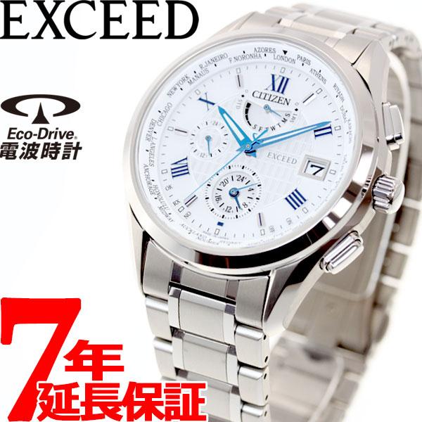 b836e335c2 シチズンエクシードCITIZENEXCEEDエコドライブソーラー電波時計腕時計メンズダブルダイレクトフライトAT9110-58A