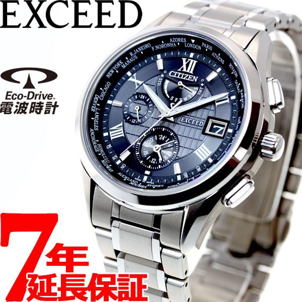 9b43f7f47c シチズンエクシードCITIZENEXCEEDエコドライブソーラー電波時計腕時計メンズダブルダイレクトフライトAT9110-58E