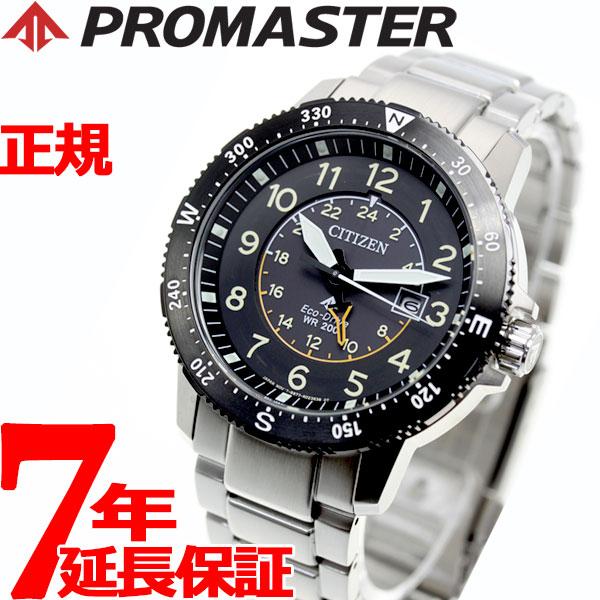 シチズン プロマスター ランド CITIZEN PROMASTER LAND エコドライブ ソーラー 腕時計 メンズ BJ7094-59E【2018 新作】