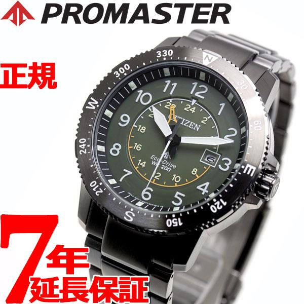 シチズン プロマスター ランド CITIZEN PROMASTER LAND エコドライブ ソーラー 腕時計 メンズ BJ7095-56X【2018 新作】