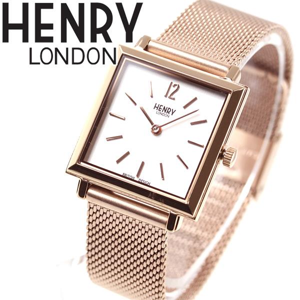 ヘンリーロンドン HENRY LONDON 腕時計 レディース ヘリテージ スクエア HERITAGE SQUARE HL26-QM-0264【2018 新作】