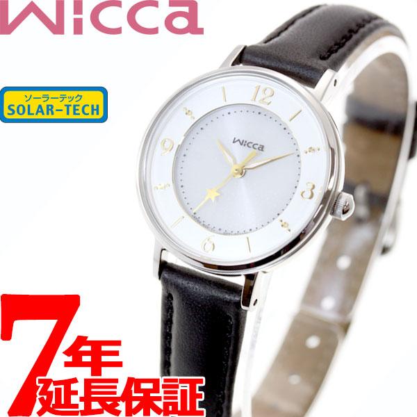 シチズン ウィッカ CITIZEN wicca ソーラーテック 有村架純 腕時計 レディース KP3-465-10【2018 新作】