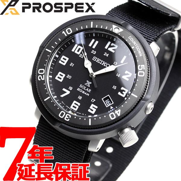 セイコー プロスペックス SEIKO PROSPEX フィールドマスター FIELDMASTER LOWERCASE プロデュース ソーラー 腕時計 メンズ SBDJ027【36回無金利】