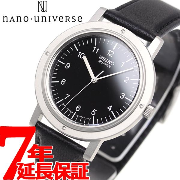 セイコー セレクション SEIKO SELECTION シャリオ復刻モデル SEIKO × nano・universe 流通限定 腕時計 ペアウォッチ メンズ SCXP109【2018 新作】