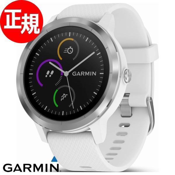 ガーミン vivoactive3 ヴィヴォアクティブ GPS内蔵 スマートウォッチ ウェアラブル端末 腕時計 メンズ レディース White Stainless 010-01769-72【2018 新作】