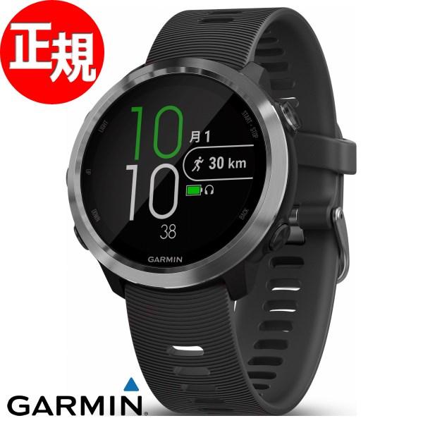 ガーミン GARMIN フォアアスリート ForAthlete 645 Music GPS内蔵 ランニングウォッチ ウェアラブル端末 腕時計 メンズ レディース Black 010-01863-D0【2018 新作】