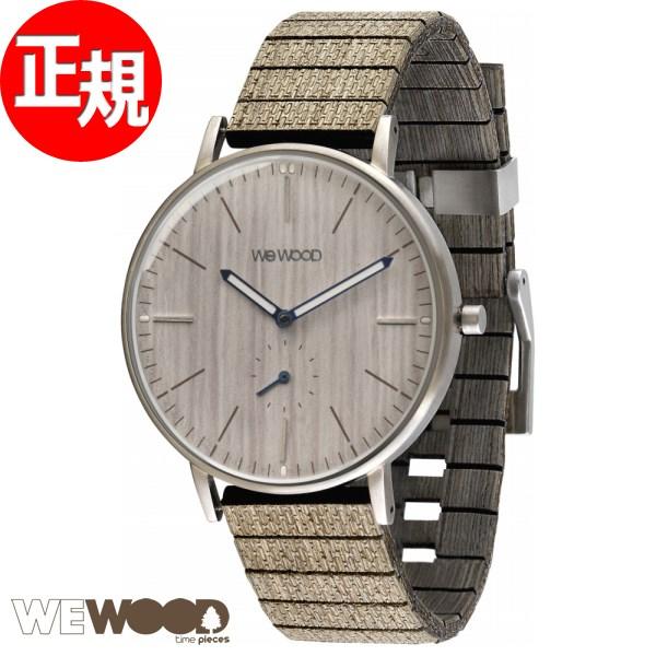 【お買い物マラソンは当店がお得♪本日20より!】WEWOOD ウィーウッド 腕時計 メンズ 木製 ALBACORE SILVER WH PEAR 9818170