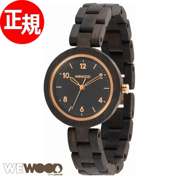 WEWOOD ウィーウッド 腕時計 レディース 木製 DAPHNE BK ROUGH ROSE 9818180【2018 新作】