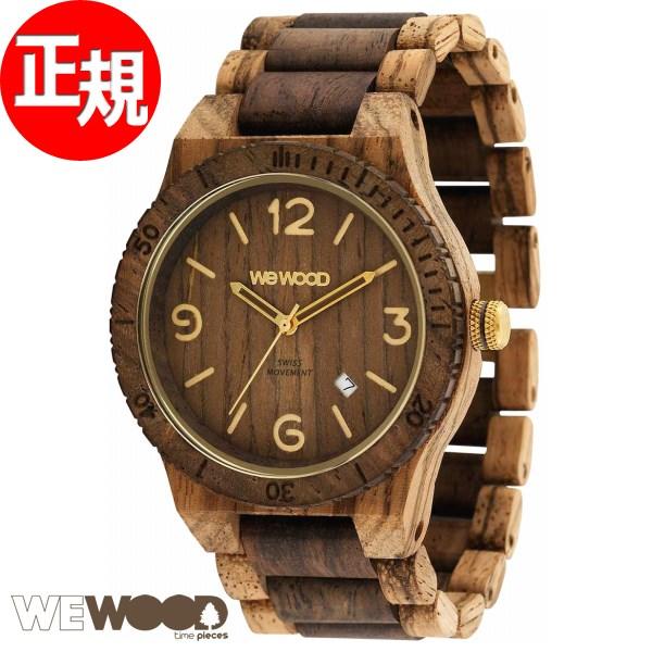 WEWOOD ウィーウッド 腕時計 メンズ 木製 ALPHA ZEBRANO CHOCO ROUGH 9818183【2018 新作】