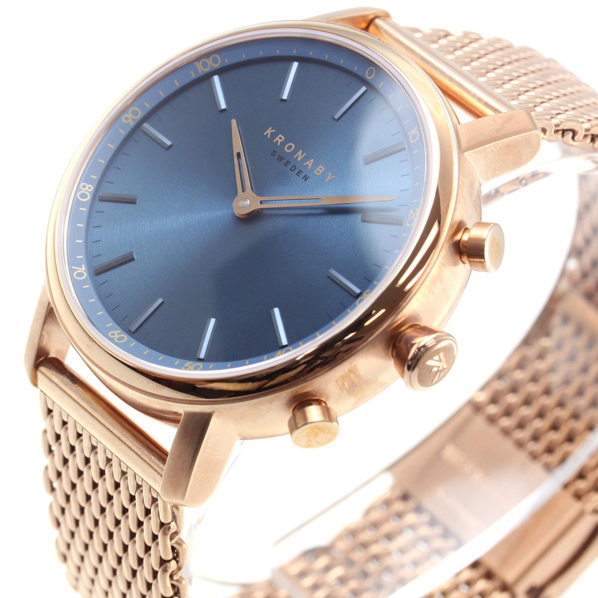 クロナビー KRONABY カラット CARAT スマートウォッチ 腕時計 メンズ A1000-1918
