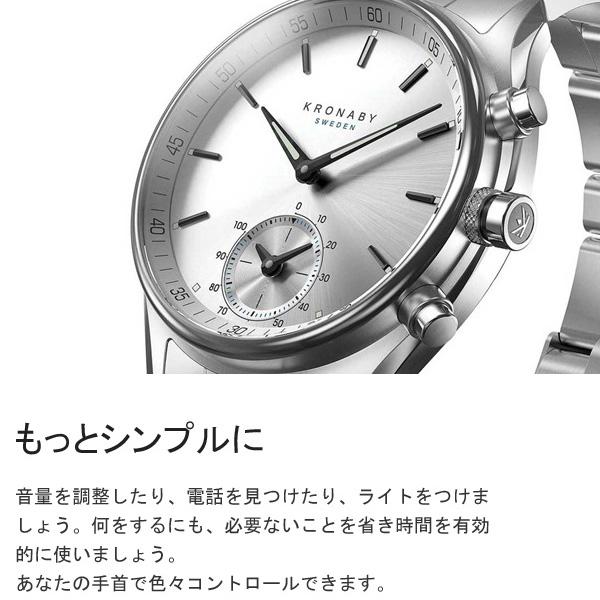 クロナビー KRONABY カラット CARAT スマートウォッチ 腕時計 メンズ A1000-1919
