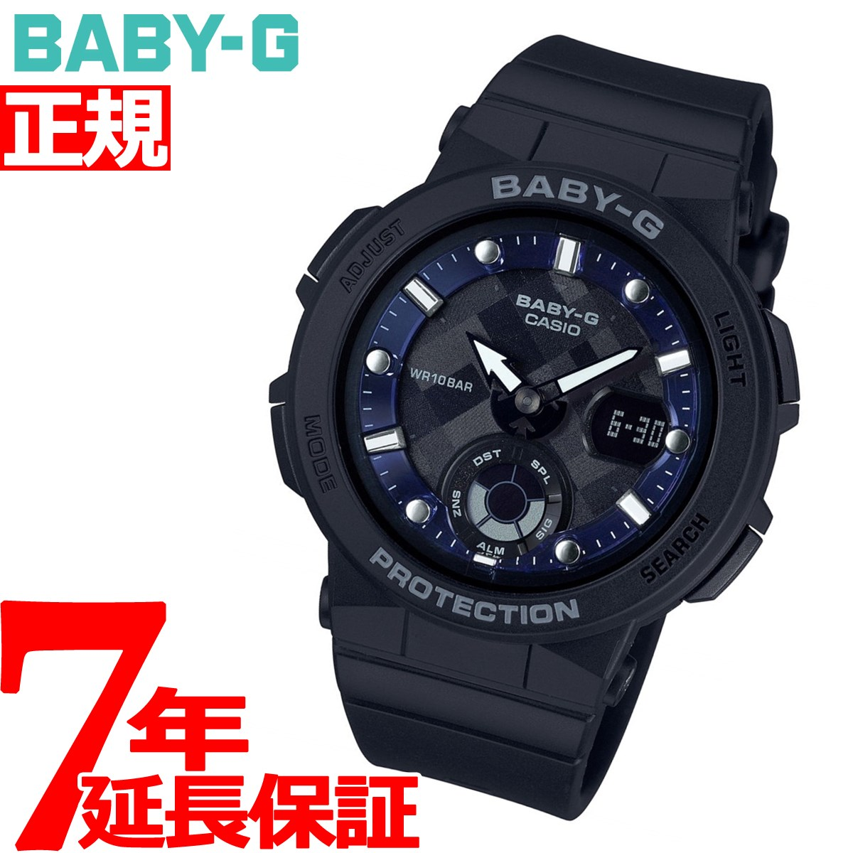 カシオ ベビーG CASIO BABY-G ブラック 腕時計 レディース Beach Traveler Series BGA-250-1AJF【2018 新作】