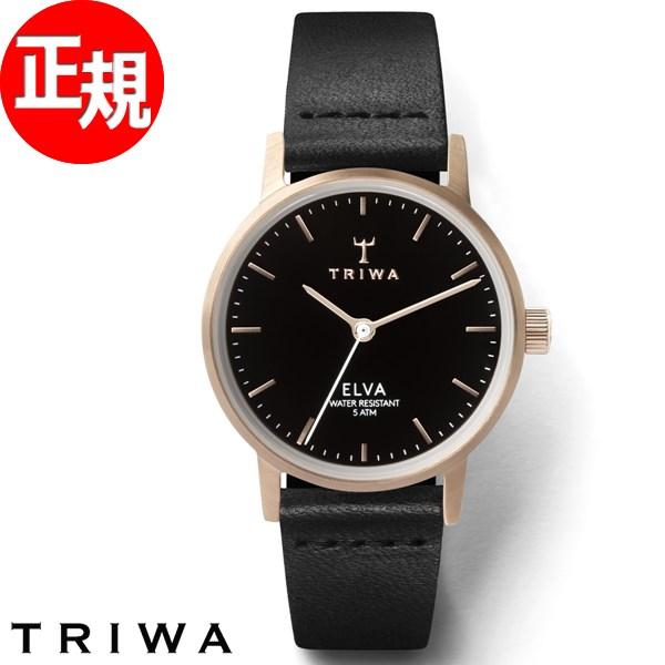トリワ TRIWA 腕時計 レディース ローズ エルバ ROSE ELVA ELST102-EL010114