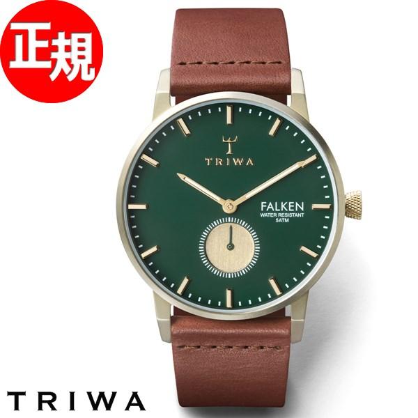 【SHOP OF THE YEAR 2018 受賞】トリワ TRIWA 腕時計 メンズ レディース パイン ファルケン PINE FALKEN FAST112-CL010217