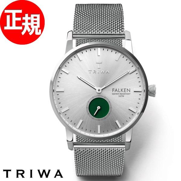 【お買い物マラソンは当店がお得♪本日20より!】トリワ TRIWA 腕時計 メンズ レディース 日本限定モデル グリーンアイ ファルケン GREEN EYE FALKEN FAST116-ME021212