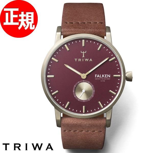 トリワ TRIWA 腕時計 メンズ レディース ルビー ファルケン RUBY FALKEN FAST117-CL010217