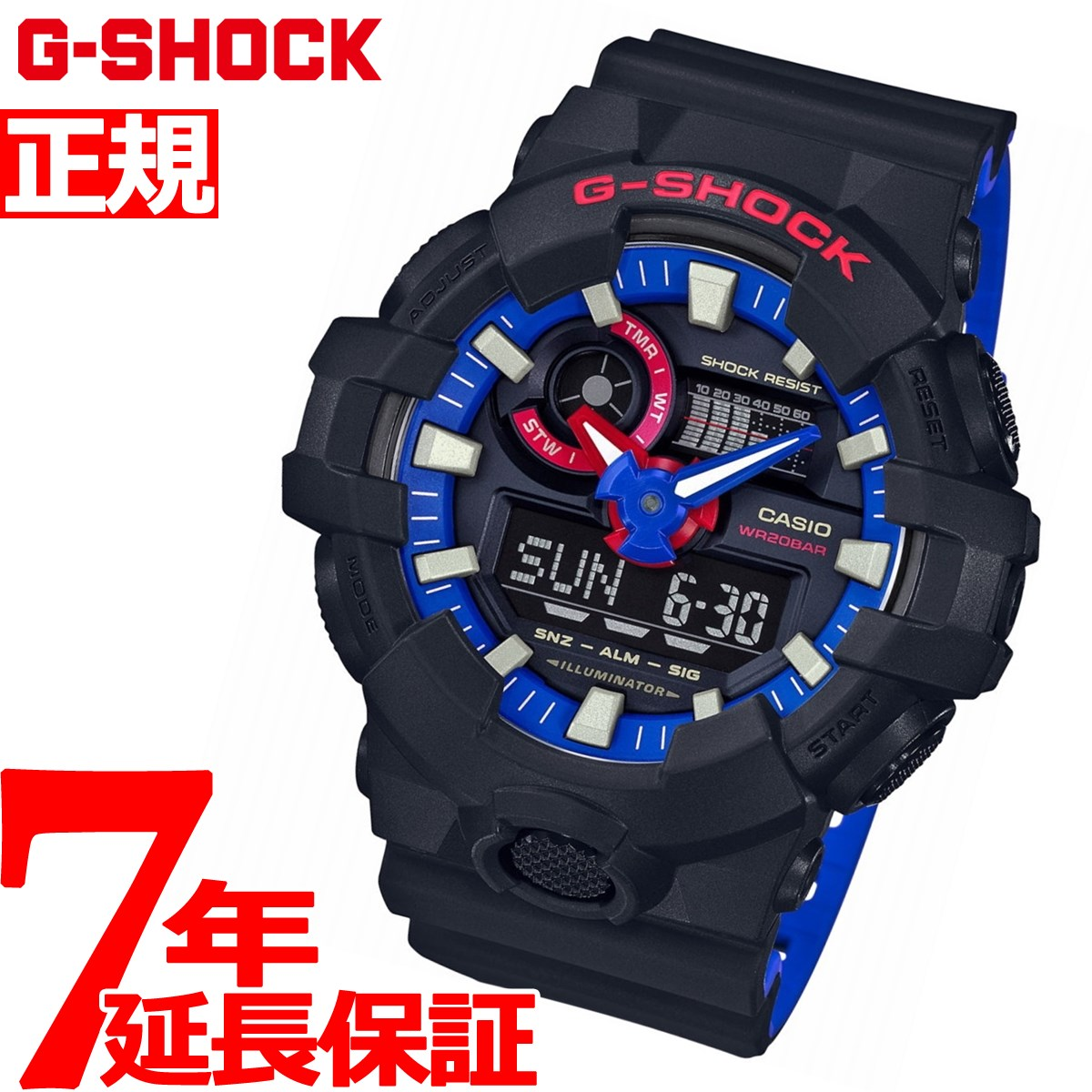 G-SHOCK アナデジ メンズ 腕時計 トリコロール GA-700LT-1AJF【2018 新作】