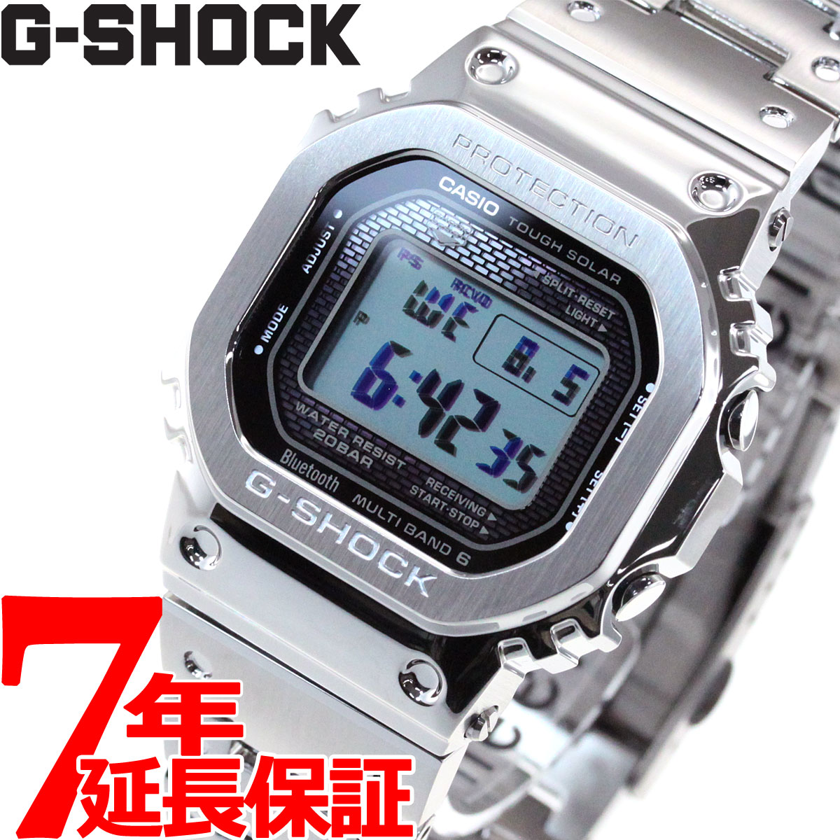 Only Just Point Up To 38 Times In The Shop Until 19th 9 59 Casio G Shock Casio G Shock Digital Solar Radio Time Signal Bluetooth Watch Men