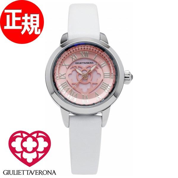 ジュリエッタ ヴェローナ 腕時計 レディース GIULIETTA VERONA ラブヴェローナ LOVE VERONA GV003SPKWH【2018 新作】