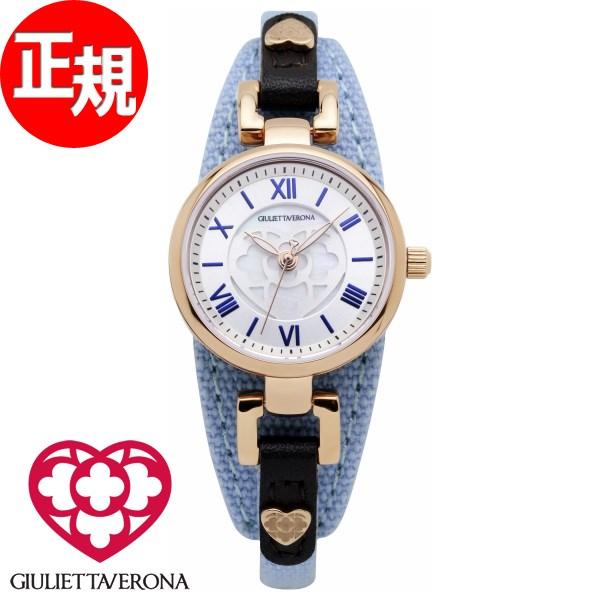 ジュリエッタ ヴェローナ 腕時計 レディース GIULIETTA VERONA プリマドンナ PRIMA DONNA GV005PSILB【2018 新作】