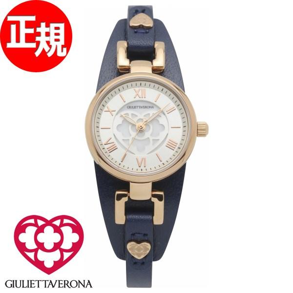 ジュリエッタ ヴェローナ 腕時計 レディース GIULIETTA VERONA プリマドンナ PRIMA DONNA GV005PSINV【2018 新作】