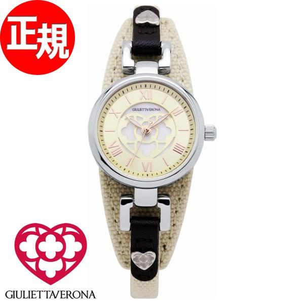 ジュリエッタ ヴェローナ 腕時計 レディース GIULIETTA VERONA プリマドンナ PRIMA DONNA GV005SIVIV【2018 新作】