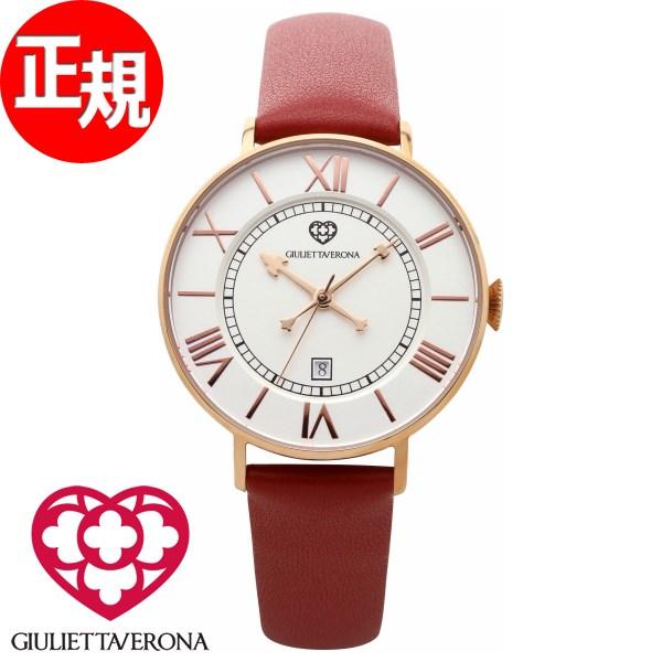 ジュリエッタ ヴェローナ 腕時計 レディース GIULIETTA VERONA ランベルティ LAMBERTI GV007PSIRD【2018 新作】