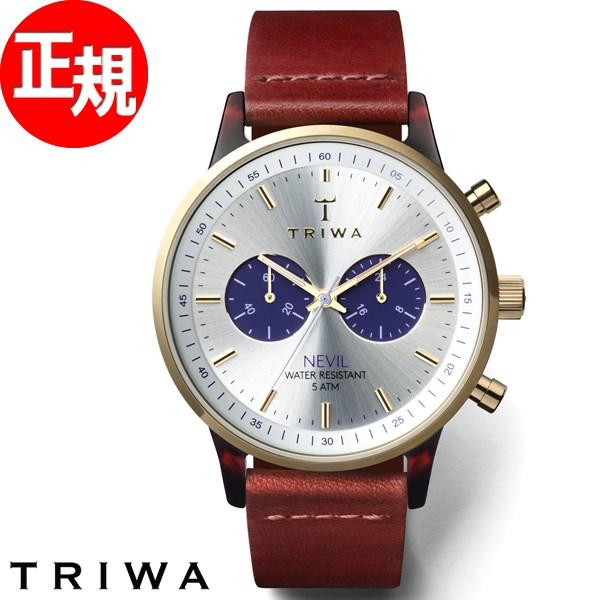 トリワ TRIWA 腕時計 メンズ レディース ブルーフェイス ネヴィル BLUE FACE NEVIL クロノグラフ NEAC109:2-CL010313