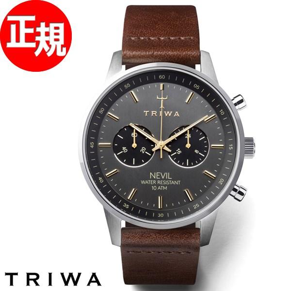 トリワ TRIWA 腕時計 メンズ レディース スモーキー ネヴィル SMOKY NEVIL クロノグラフ NEST114-CL010412