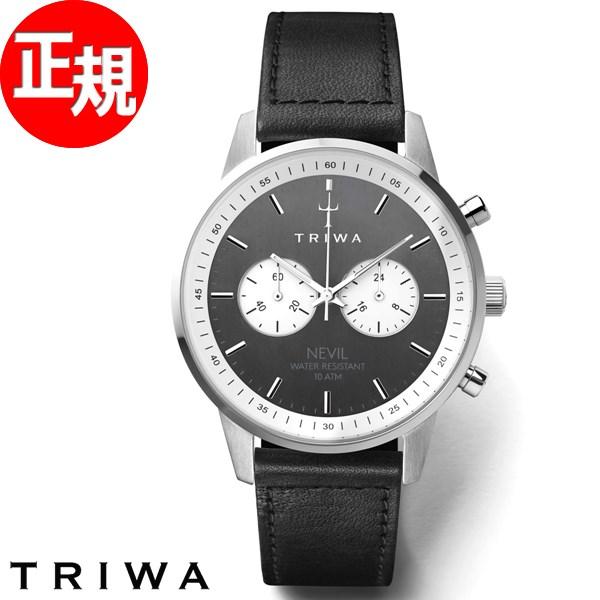 トリワ TRIWA 腕時計 メンズ レディース スレート ネヴィル SLATE NEVIL クロノグラフ NEST118-SC010112【2018 新作】