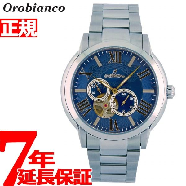 オロビアンコ 時計 メンズ Orobianco タイムオラ TIMEORA 自動巻き 腕時計 ロマンティコ ROMANTIKO OR-0035-501【2018 新作】