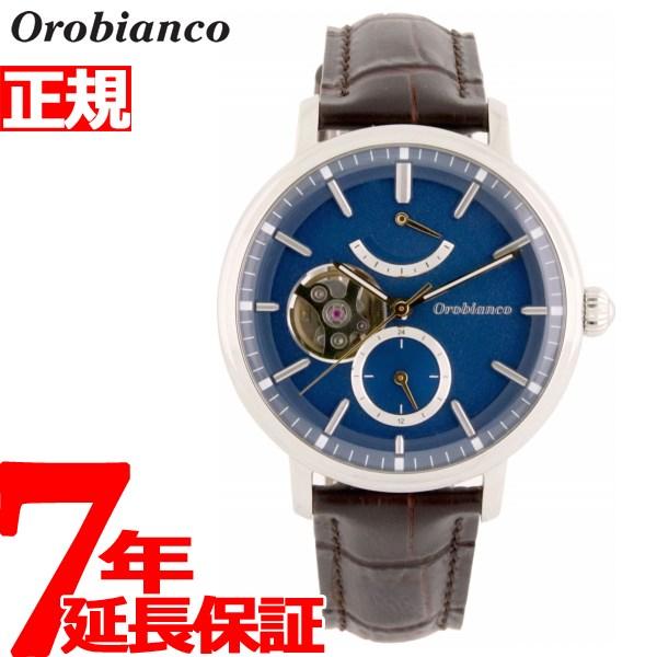 オロビアンコ 時計 メンズ Orobianco タイムオラ TIMEORA 自動巻き 腕時計 ロトジーロ Rotogiro OR-0067-9【2018 新作】