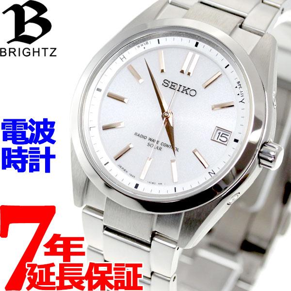 セイコー ブライツ SEIKO BRIGHTZ 電波 ソーラー 電波時計 腕時計 メンズ SAGZ085