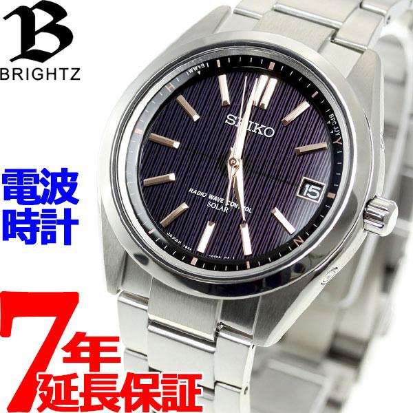 ニールならポイント最大35倍!30日23時59分まで!セイコー ブライツ SEIKO BRIGHTZ 電波 ソーラー 電波時計 腕時計 メンズ SAGZ087