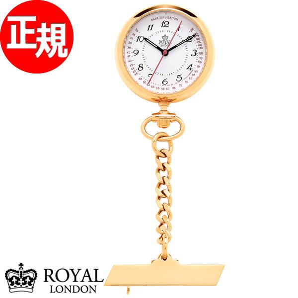 ロイヤルロンドン ROYAL LONDON 懐中時計 ナースウォッチ クォーツ 21019-02【2018 新作】