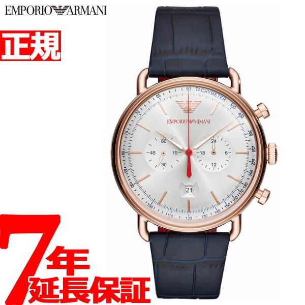 エンポリオアルマーニ EMPORIO ARMANI 腕時計 メンズ アビエーター AVIATOR クロノグラフ AR11123【2018 新作】