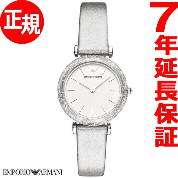 エンポリオアルマーニ EMPORIO ARMANI 腕時計 レディース ジャンニティーバー GIANNI T-BAR AR11124【2018 新作】
