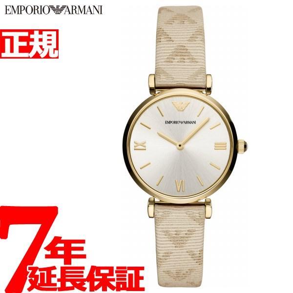 エンポリオアルマーニ EMPORIO ARMANI 腕時計 レディース ジャンニティーバー GIANNI T-BAR AR11127【2018 新作】