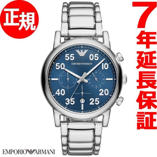 エンポリオアルマーニ EMPORIO ARMANI 腕時計 メンズ ルイージ LUIGI クロノグラフ AR11132【2018 新作】