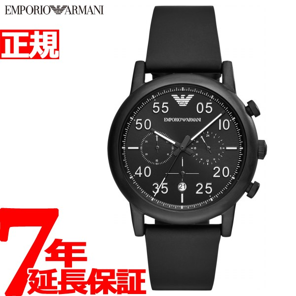エンポリオアルマーニ EMPORIO ARMANI 腕時計 メンズ ルイージ LUIGI クロノグラフ AR11133【2018 新作】