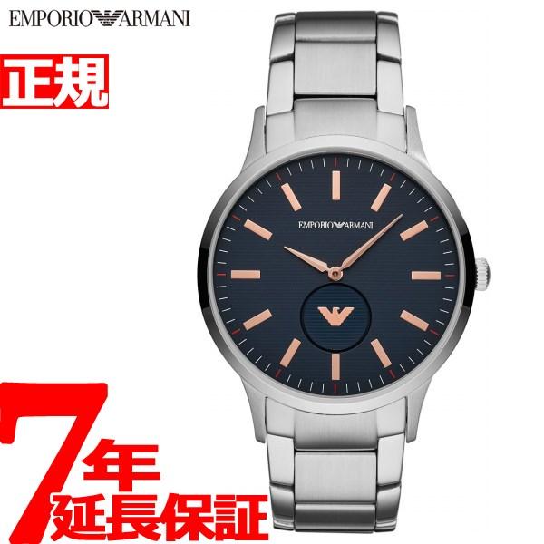 【5日0時~♪10%OFFクーポン&店内ポイント最大51倍!5日23時59分まで】エンポリオアルマーニ EMPORIO ARMANI 腕時計 メンズ レナート RENATOAR11137