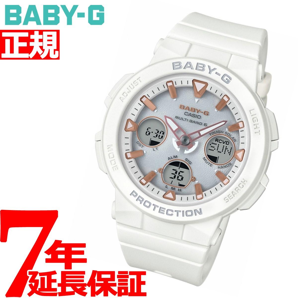 BABY-G カシオ ベビーG 電波 ソーラー ネオンイルミネーター レディース 腕時計 電波時計 ホワイト 白 Beach Traveler Series BGA-2500-7AJF【2018 新作】